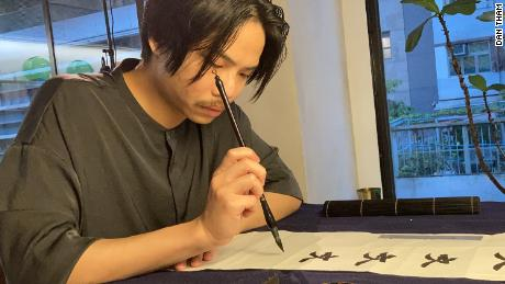 The art of digitizing ancient calligraphy