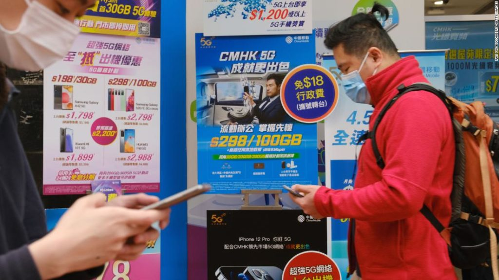 NYSE reverses plan to delist Chinese telecom companies