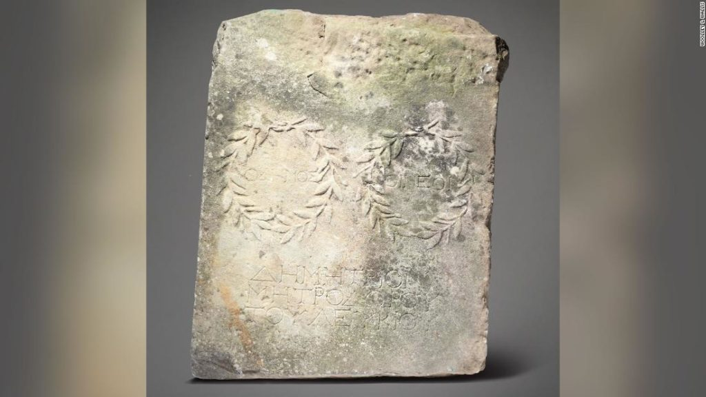 Roman slab found in a garden in England, and it's a 'complete mystery' how it got there