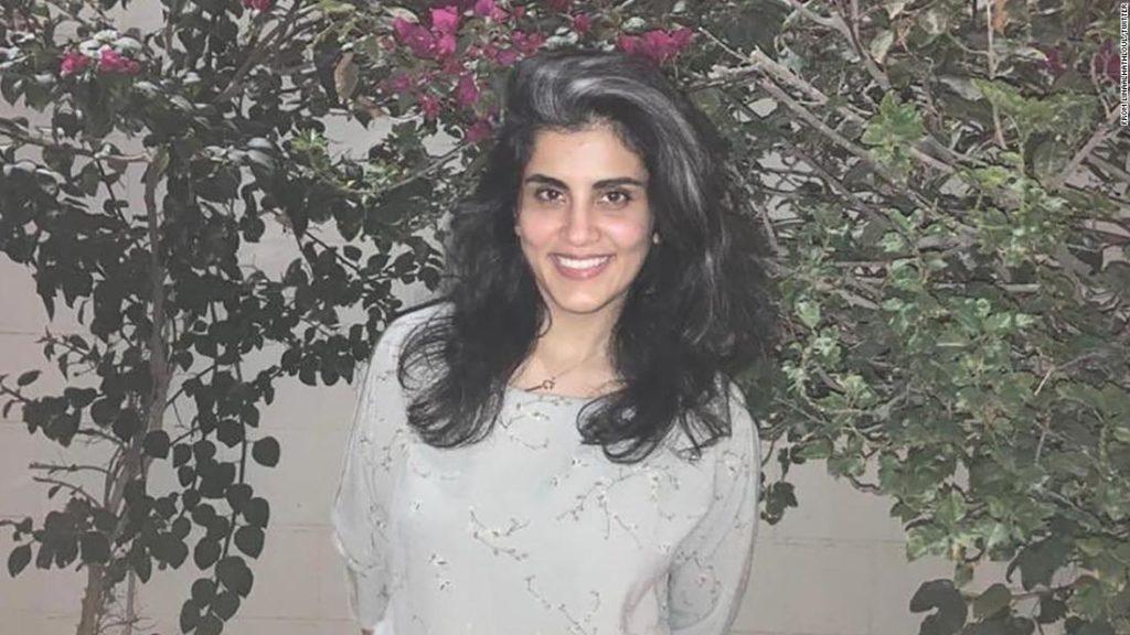 Loujain al-Hathloul: Saudi women's rights activist's appeal rejected by court
