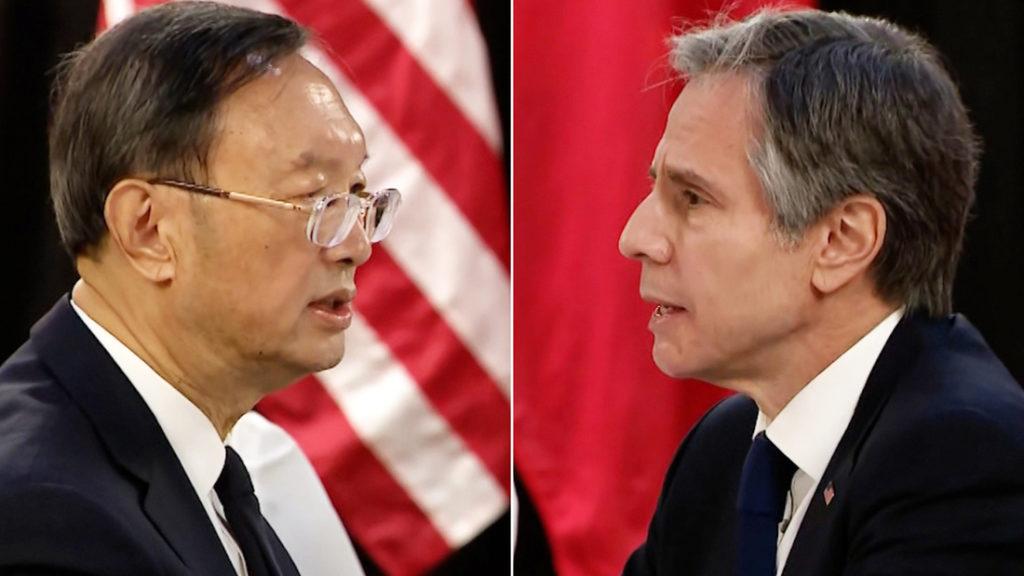 Watch tense moments at US-China meeting