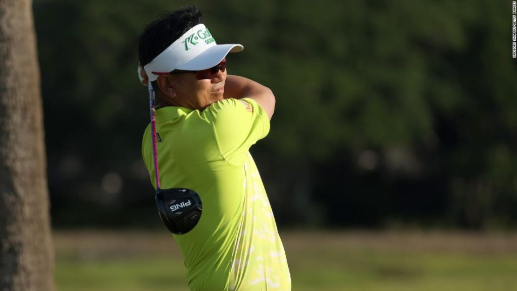 Y.E. Yang, the man who beat Tiger Woods to win the 2009 PGA Championship, is disqualified