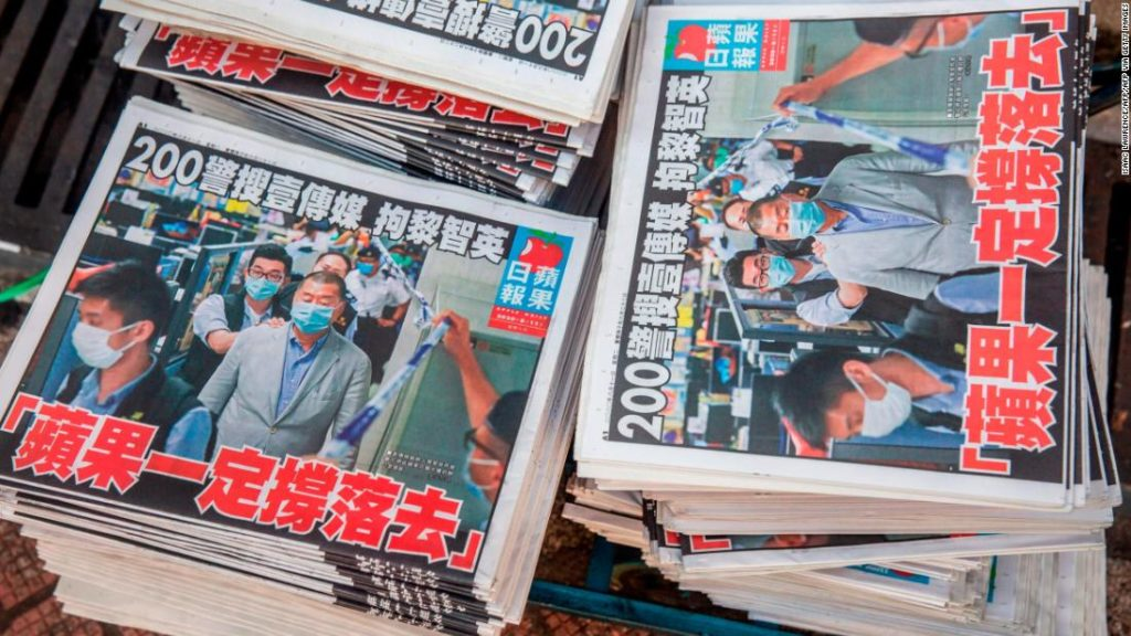 Apple Daily: Hong Kong's biggest pro-democracy newspaper to close as Beijing tightens its grip